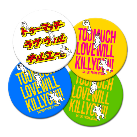 TOO MUCH LOVE WILL KILL YOU!! 缶バッジ